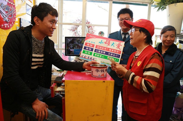 """青岛公交""""小罐大爱"""" 荣获山东省年度最佳志愿服务项目"""