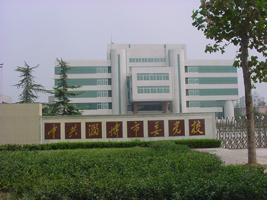 淄博公示第一批市级节约型公共机构示范单位 15家上榜