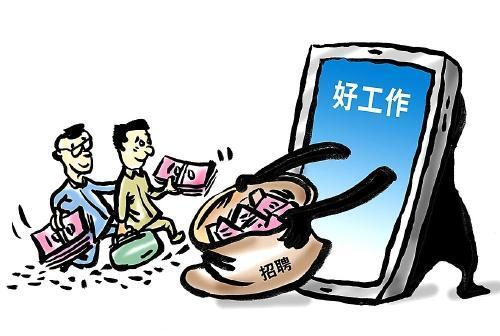 淄博男子自称退休干部能走后门 诈骗他人七万余元