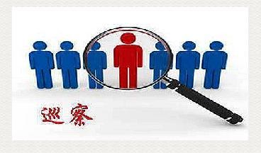 岚山区区委第三轮巡察启动 首批对这些地方专项巡察