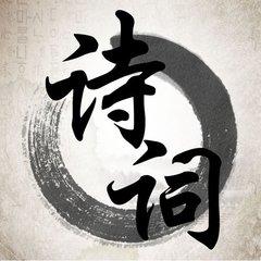 潍坊图书馆《中华诗词与传统文化》系列讲座即将开启
