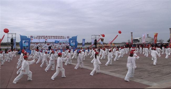 山东省第八届全民健身运动会在日照开幕