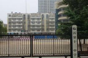 临沂兰山区教体局回应十二中学生打教师:学生已认错道歉