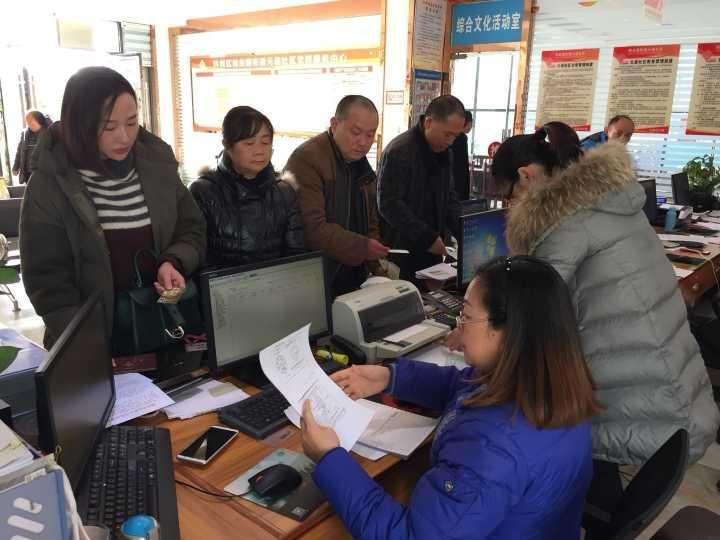 实现开门红!枣庄薛城首季社会保险费征缴1.97亿