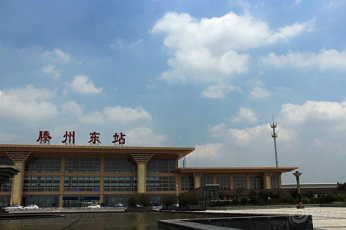 这下方便了!滕州到重庆有了直达高铁列车