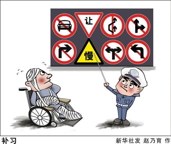 """滨州驾驶员违法记分满12分 可在""""家门口""""接受学习"""