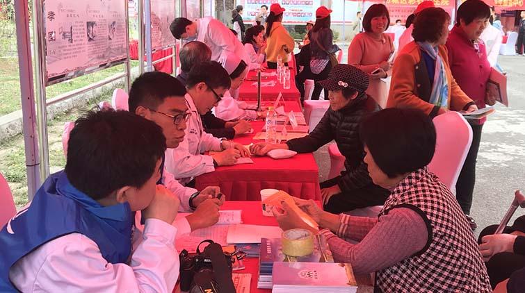 山东省暨济南市联合举办第30个爱国卫生月宣传活动