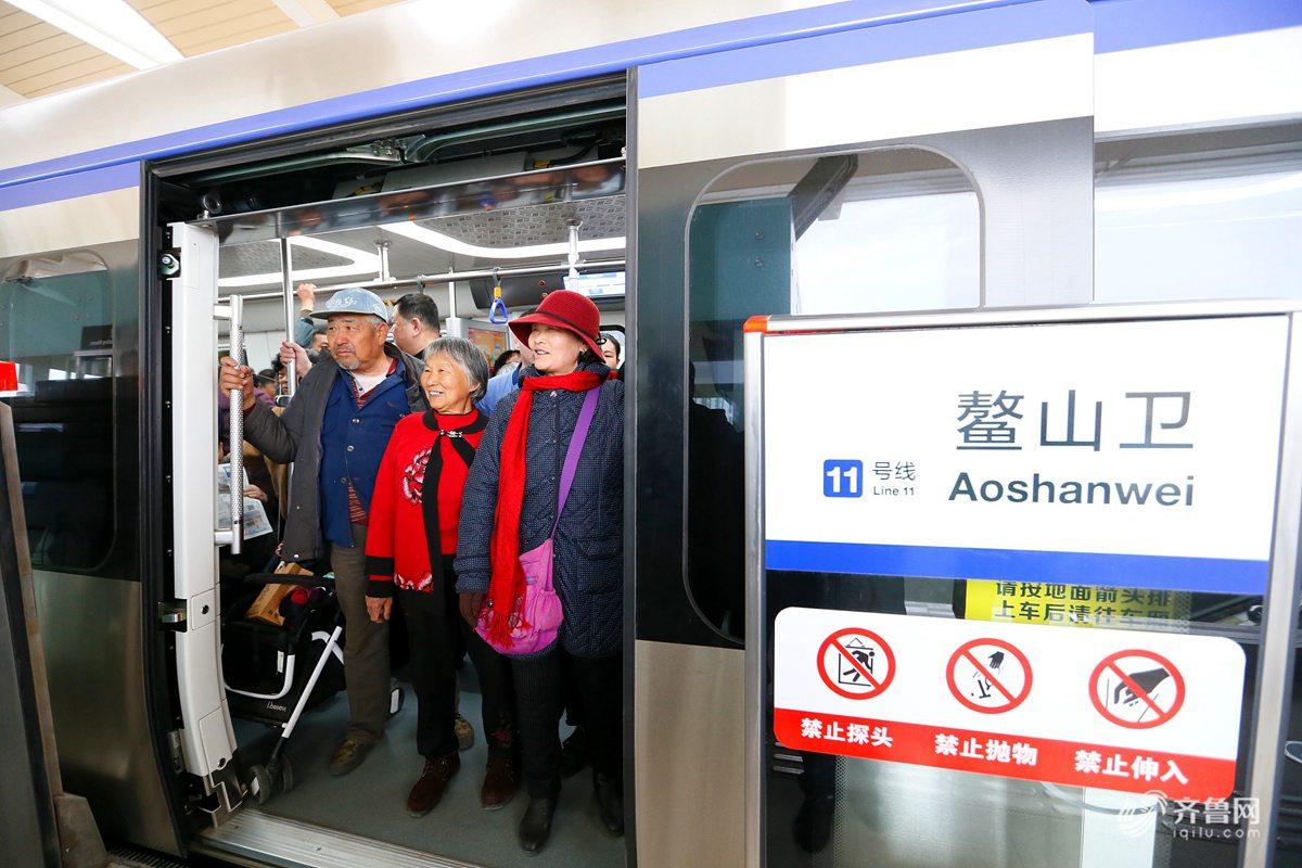 青岛地铁11号线迎来首批试乘市民 4月底正式运营
