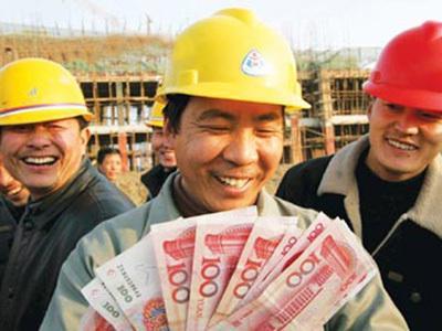 山东农民工工资支付纳入市级政府考核