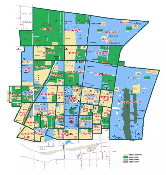 日照秦楼街道城市社区优化大调整  33个城市社区网格管理