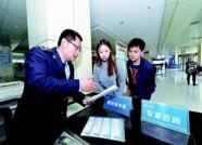 再增2项 潍坊便民办税措施达到72项