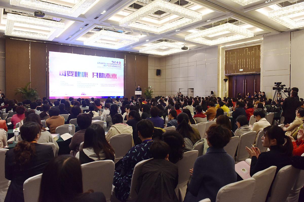 山东省脐带血临床采集技术研讨峰会在济南举行