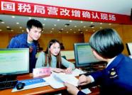 """还在东奔西跑?潍坊这47个办税事项实现""""全程网上办"""""""