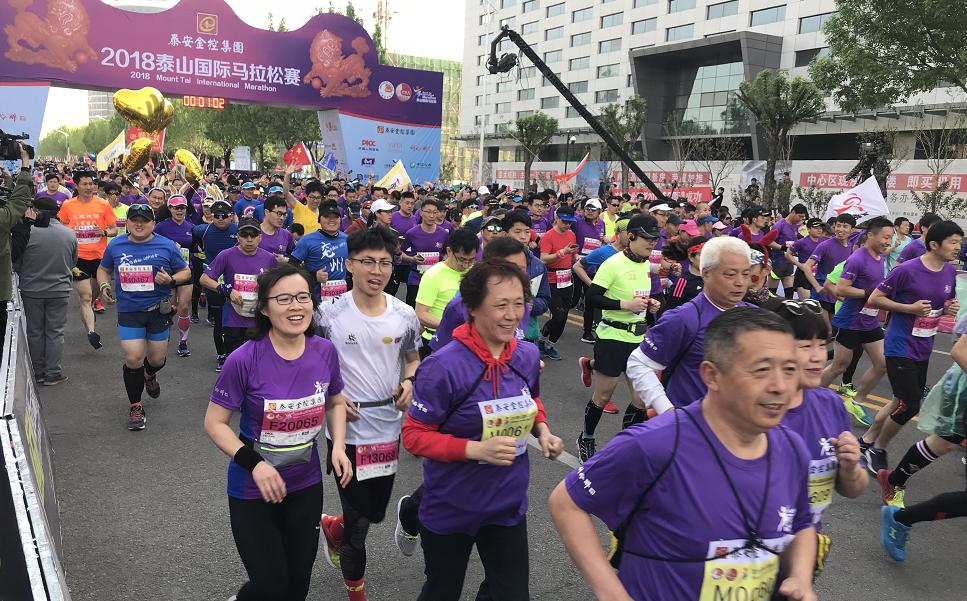 2018泰山国际马拉松开赛!最全攻略戳这里