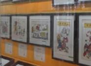小风筝连接大世界 杨家埠促进潍坊与世界各地进行文化交流