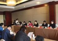 省旅发委调研组到青州市考察全域旅游创建工作