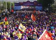 2018泰山国际马拉松开跑!看看场面有多壮观