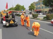烟台滨海北路养护工程第二阶段今日施工,请注意绕行