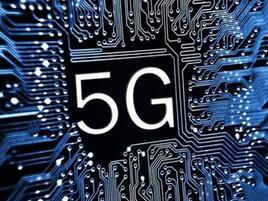 联通在山东率先试点建设5G通信网络 峰值速率是4G网十倍以上
