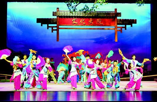 点赞!山东茂腔戏《秧歌乡的故事》入选全国舞台艺术重点创作剧目