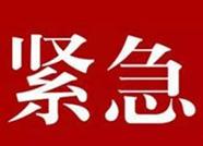 速转丨滨州女子北外环遇车祸 在人民医院ICU等家属