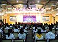第九届全国大学生临床技能竞赛东北华北分区赛在滨医举办