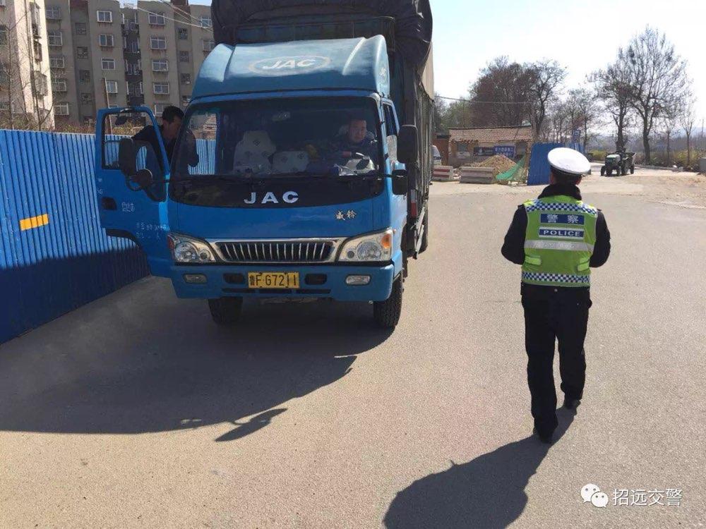 招远交警大队加强治理城区货车违反禁令标志违法行为