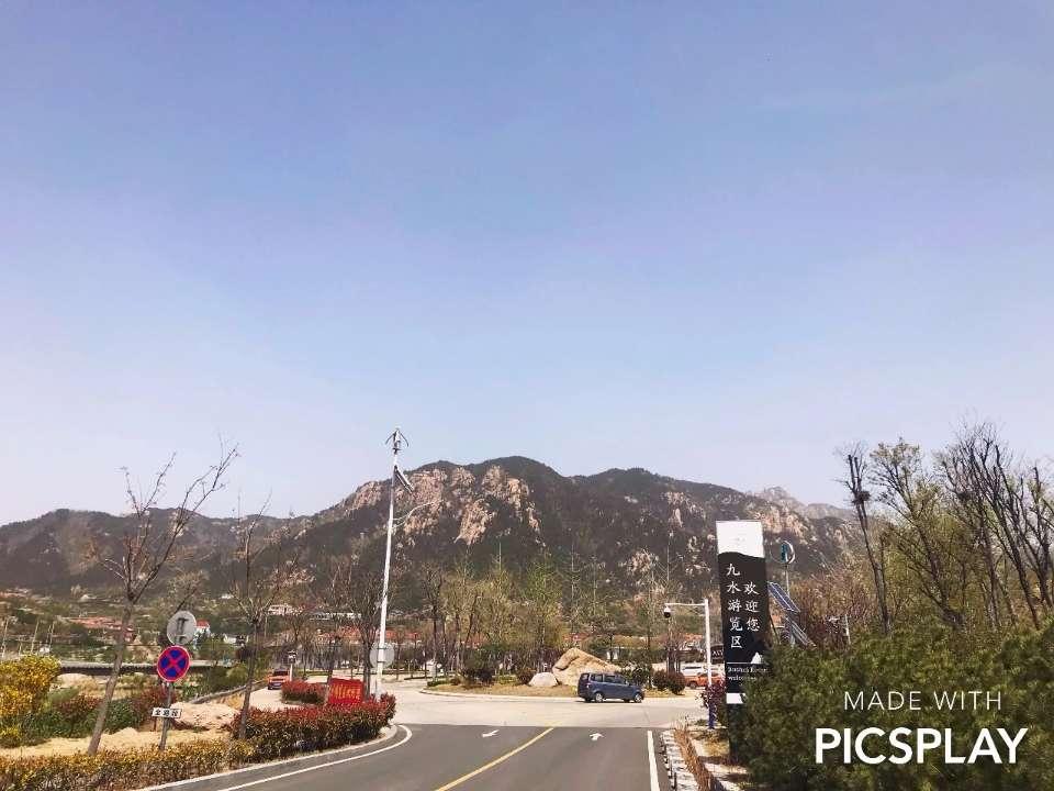 青岛崂山九水游览区重新对外开放,坐地铁可直达