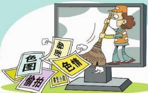 """五莲首家""""扫黄打非""""进景区工作站挂牌"""