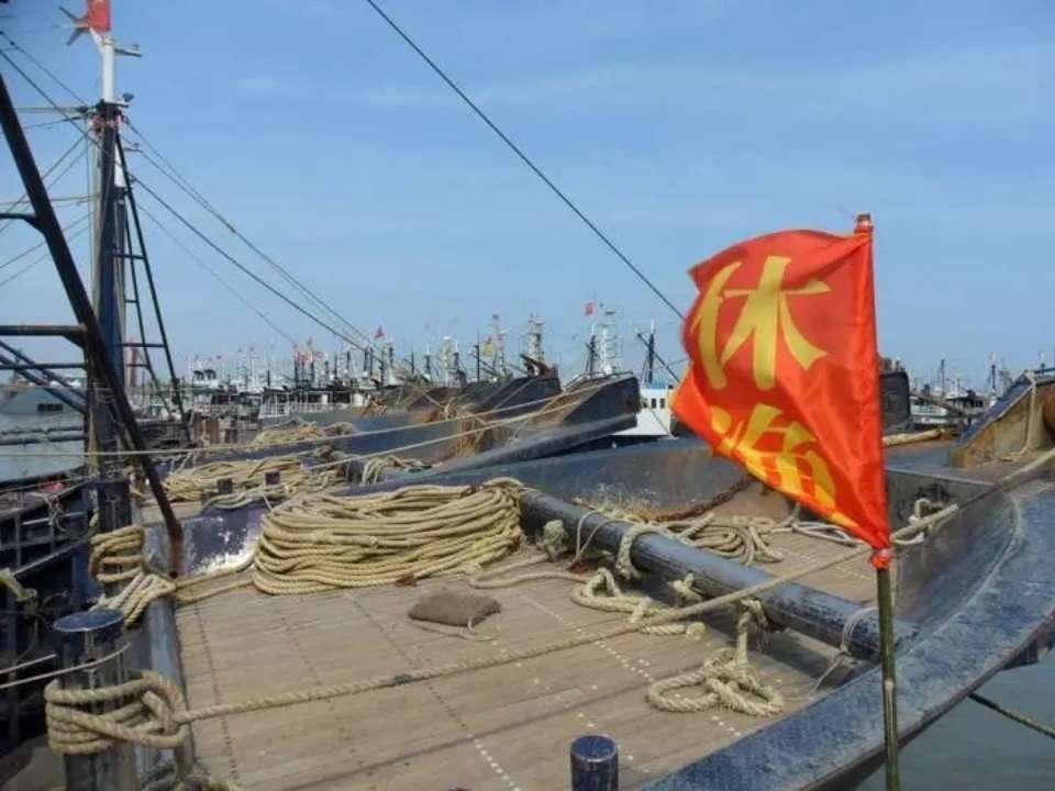 威海市公布《2018年威海市伏季休渔管理工作实施方案》