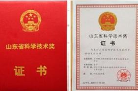 2017年度山东省科技奖励出炉 何友、史伟云两院士获最高奖