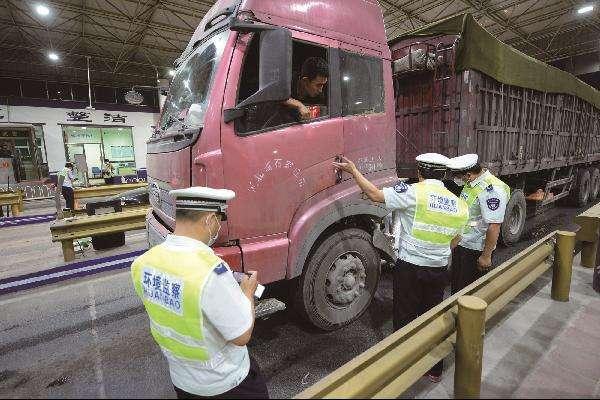济南计划两年淘汰3.4万老旧柴油车 提前申报可获补贴