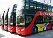 注意!迎接文展会,潍坊这些公交线路将临时调整