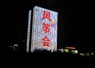 """潍坊""""夜妆""""多彩动人!迎接风筝会,新增亮化节点百余处"""