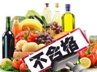 青岛这些糕点、肉制品抽检不合格,涉青松、多麦坊等8家企业
