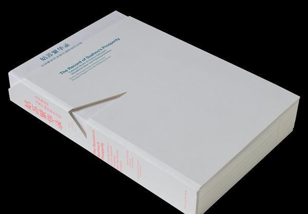 """山东要闻  齐鲁网4月18日讯 """"中国最美的书""""——中国书籍设计的最佳图片"""