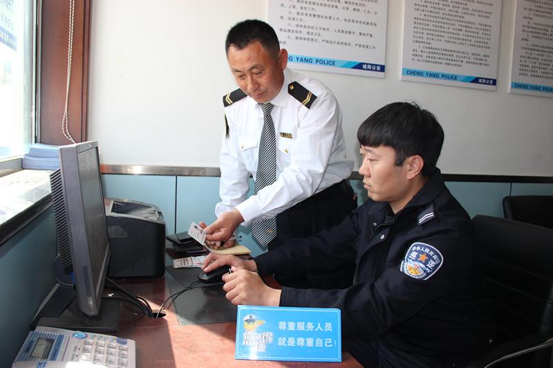 """青岛公安与公交联手打造寻物平台 遗失证件将被邮寄""""回家"""""""