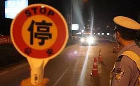 酒驾致人死亡 枣庄29岁小伙获刑又被终身禁驾