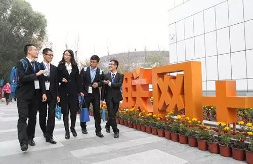 """第四届山东省""""互联网+""""大学生创新创业大赛开始报名"""