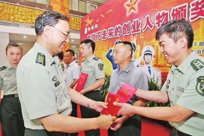 山东将开展退役士兵就业创业标兵评选 每两年评一次