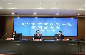 2017年临沂市法院执行收案57279件 执行标的155亿元