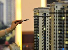 3月末山东商品房待售面积同比降三成 库存规模降至4年来最低