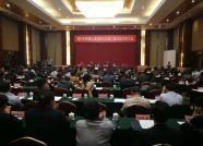 潍坊市民营企业家联合会换届选举 徐新民当选会长