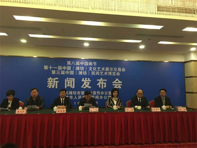 第八届中国画节•第十一届文展会•第三届民间艺术博览会20日开幕