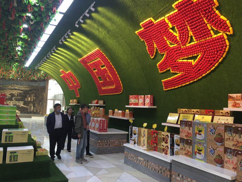 首届山东聊城(莘县)瓜菜菌博览会有这些精彩活动等你来