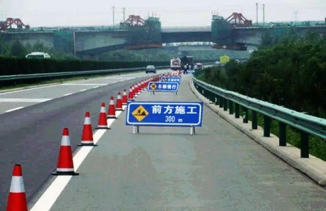 青银高速周村站银川方向出入口施工封闭时间延后至5月18日