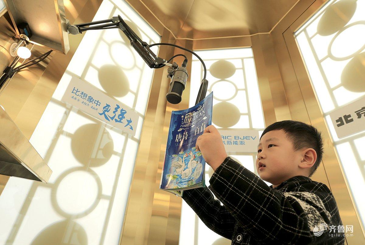 """世界读书日来临 看""""书虫""""们的读书姿势,你是哪一种?"""