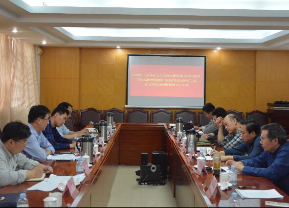 第五届山东省原创网络视听节目大赛评审会在济南召开