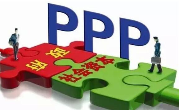 """山东开展PPP""""规范管理年""""活动 具体要求都在这里"""