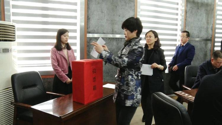 """治理懒政!淄博周村颁发""""蜗牛奖""""现场视频曝光"""